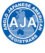 Сертифікат AJA Registrars(ISO 9001:2000 Certification)